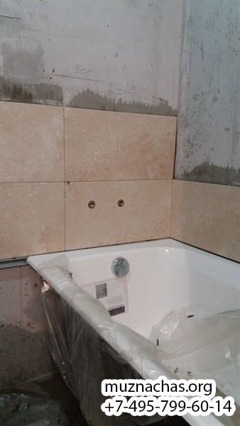 установленная ванна