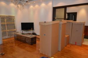 Перевозка домашней мебели