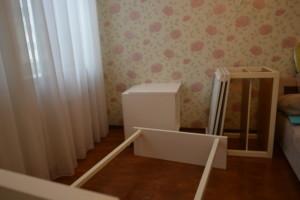 Услуги по сборке мебели